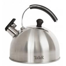 Чайник TalleR TR-1352 2,5 л