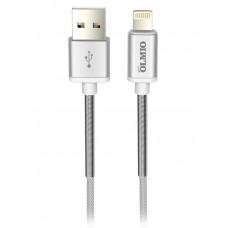Кабель HD, USB 2.0 - lightning, 1.2м, 2.1A, белый, OLMIO