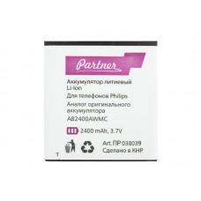 Аккумулятор Partner Philips AB2400AWMC, CS-PHW732SL, 2400mAh